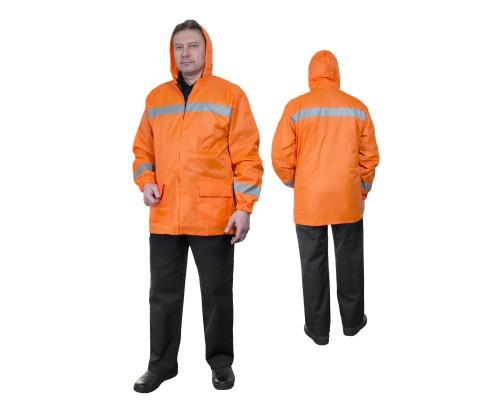 Куртка Сигнал оранжевая