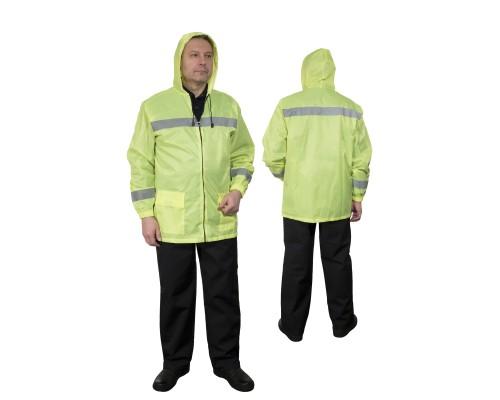 Куртка Сигнал лимонная